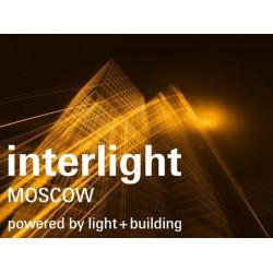 Приглашаем посетить выставку «Interlight Moscow powered by Light+Building» – 2017