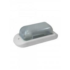 Светильник модульный ДБП 01-8-006