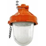 Подвесной LED светильник ДСП 72 - 10Вт