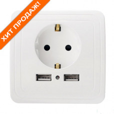 Розетка LW SP с USB разъемами (2 порта)