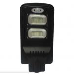 Светодиодный светильник Кобра на солнечной батарее 40Вт