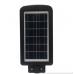 Светодиодный светильник Кобра на солнечной батарее 40 Вт 6500K