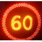"""Табло светодиодное """"Ограничение максимальной скорости типа ОМС"""""""