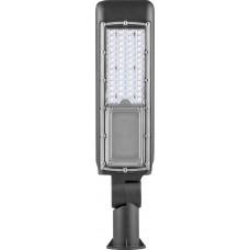 Светодиодный уличный консольный светильник на кронштейне SP 30W