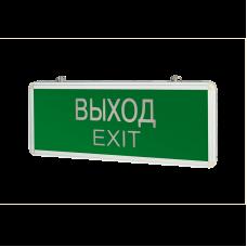 """Светильник аварийный IP20 1.5ч """"ВЫХОД-EXIT"""" 3W односторонний"""