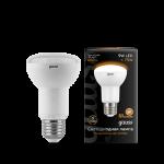 LED Reflector R63 E27 9W 2700K