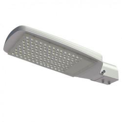 Поступление новых уличных светодиодных светильников серии STL-03