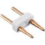LD531 Соединитель для ленты LS721 23*10мм