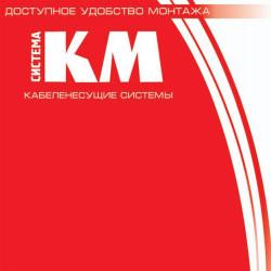 """Компания """"ЭЛВЕК"""" стала официальным представителем """"Система КМ"""""""