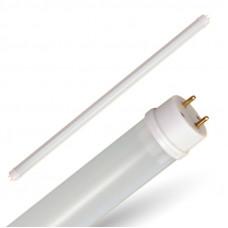 Светодиодная лампа VARTON 9,5W T8 G13 600mm