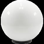 Шар Молочный, 32 Вт, светодиодный светильник