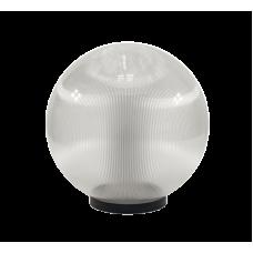 Шар Прозрачный, 48 Вт, светодиодный светильник