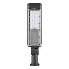 Светодиодный уличный консольный светильник на кронштейне SP 50W